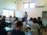 長野講義2.jpgのサムネール画像